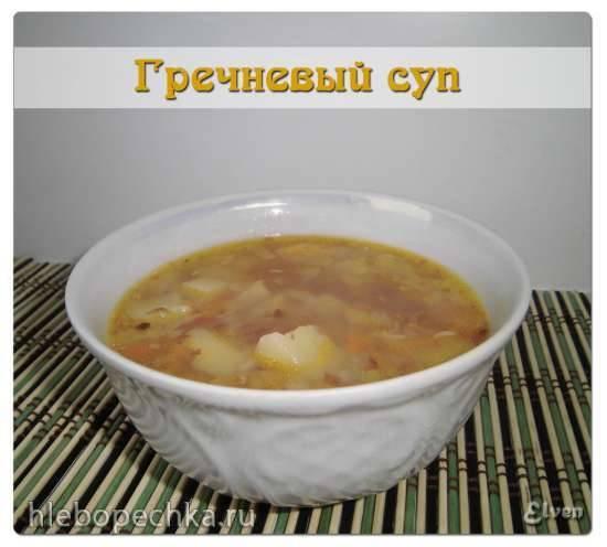 Гречневый суп в cкороварке Brand 6050